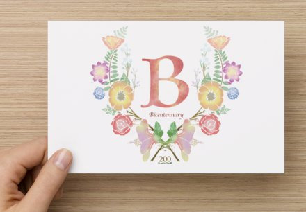 Floral B - Flat Invitation Card