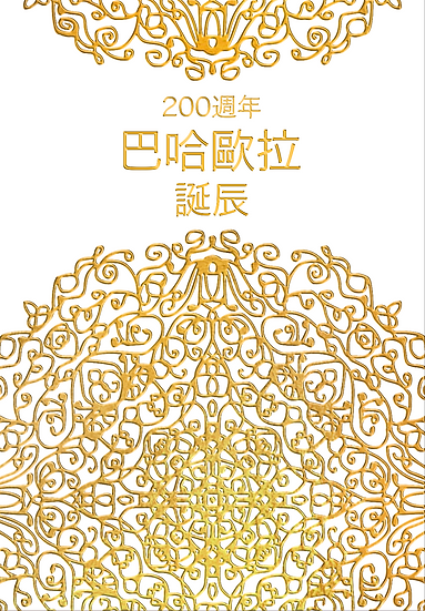 Magnanimity Chinese Poster - 23x33inches