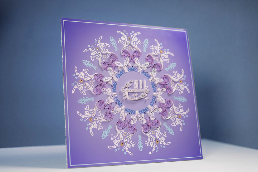 Jacaranda - 5D Swarovski® Quilled Display