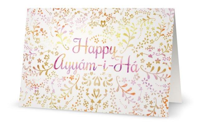 Florals - Folded Invitation Card