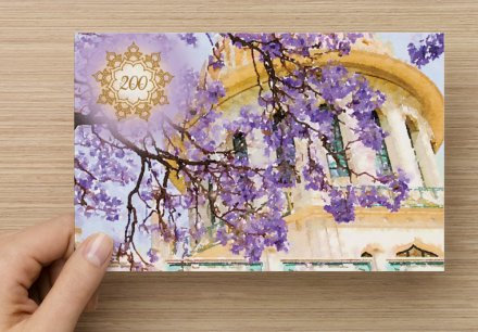 Verdant - Flat Invitation Card