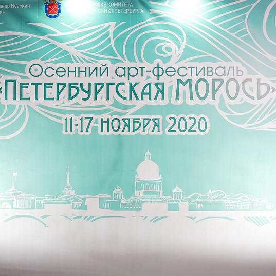 2020-11-17-[14-12-31].jpg