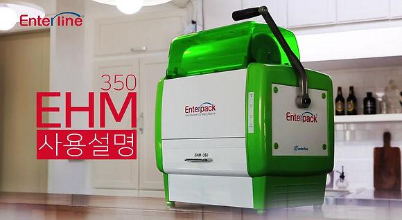 Enterline Производитель упаковочного оборудования Enterpack в Ю. Корее.
