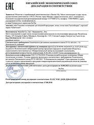 Упаковка полимерная EnterVessel