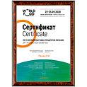 29ya_Osennyaya_Vystavka_PP.jpg