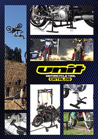2020_unit_catalog-1.jpg