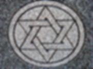star-of-david-1549121.jpg