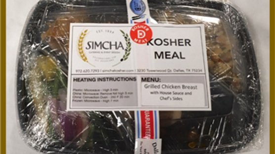 Individual Passover Meals