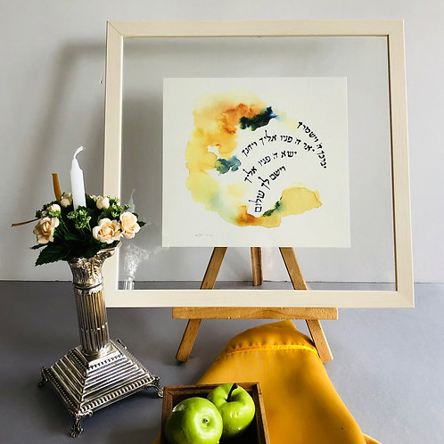 calligraphy is hand-painted 20/20 Framed Floating Print
