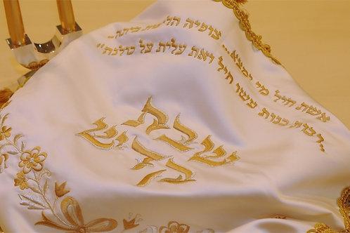 Tasseled Challah Cover