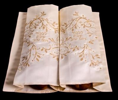 Double Iris Challah Cover - HDI1 - $130