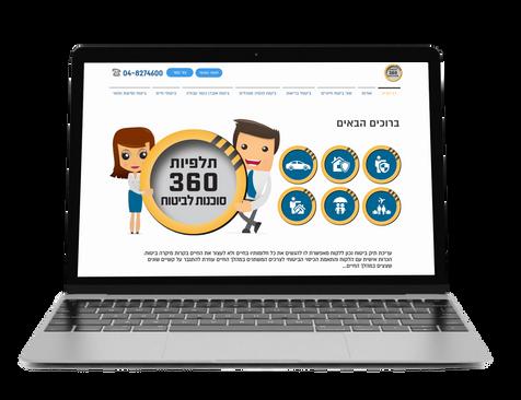 תלפיות 360 ביטוח