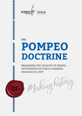 20-01-06 Pompeo Doctrine web-1.jpg