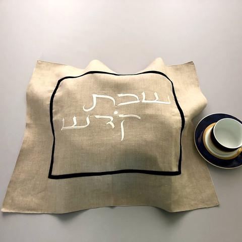 Challah Cover - HF7 - $75