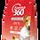 Thumbnail: פורמה 360- עוף ואורז- לגזע קטן
