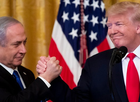 תכנית טראמפ: כיצד על ישראל להגיב?