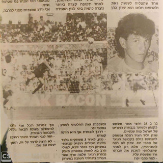 20.8.1988