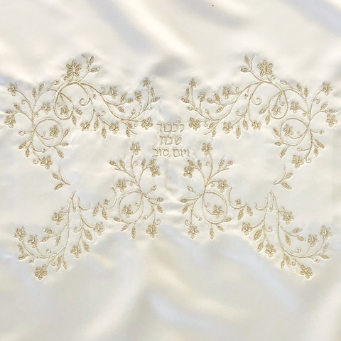 Iris Small Challah Cover, silver embroidery – HF3 - $75