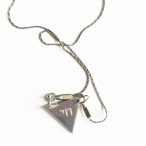 J17 – Hand made 925 Sterling Silver Chai necklace   $90