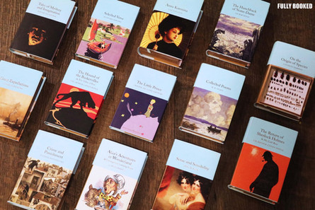 Macmillan Collectors Library - the brief was to complete the stunning new design by sourcing one glorious individual image per cover. Luckily there are hundreds of covers, a wonderful opportunity to re-visit all the classics...