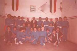 Trimigno Family in the 70's