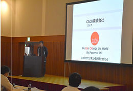 日本構造物診断技術協会「ニューテクの今 2021初夏」にて弊社石川が登壇いたしました。