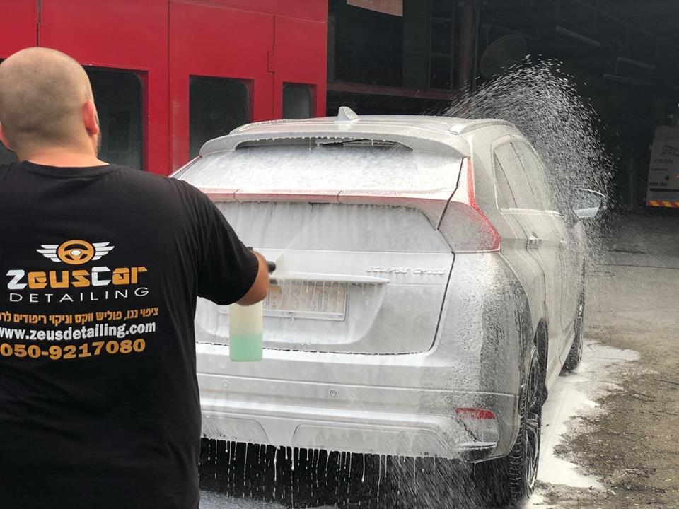 איך לשטוף את הרכב