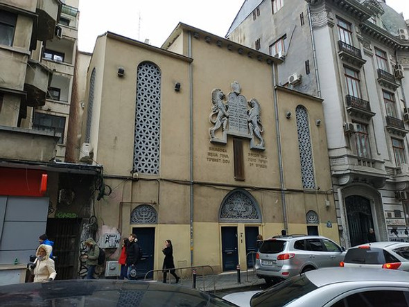 בית הכנסת ישועה טובה בוקרשט