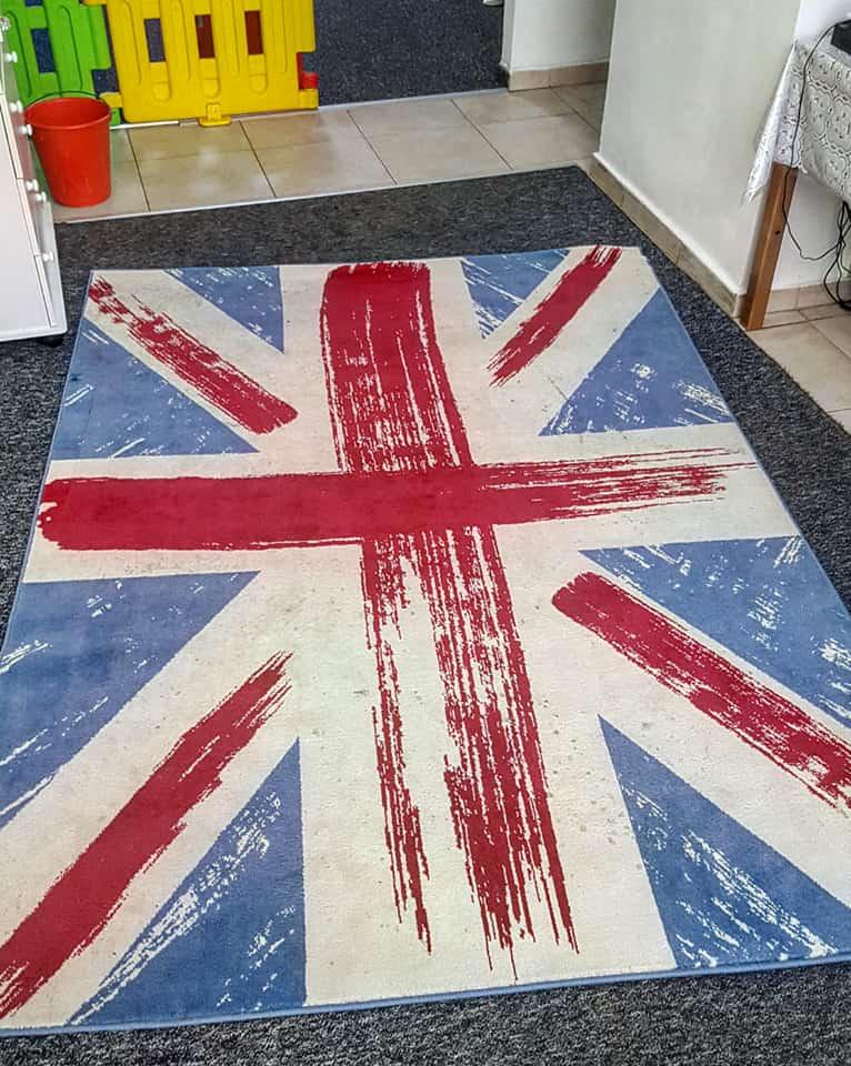 ניקוי שטיח לפני