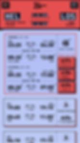 Screen_SP-04.jpg