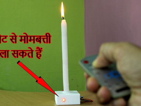 Glow Candle With any Remote