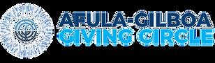 Afula-Gilboa Giving Circle