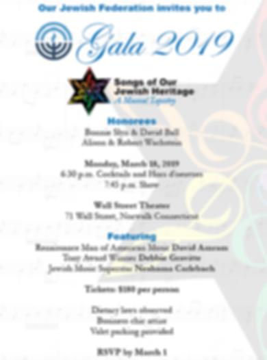 Federation for Jewish Philanthropy Gala