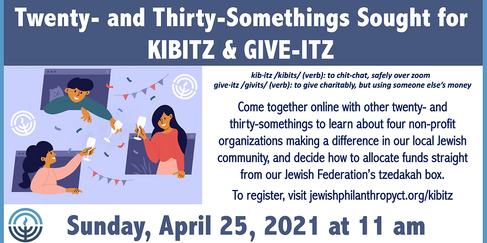 Kibitz & Give-itz: Allocations Event for 20- & 30-Somethings