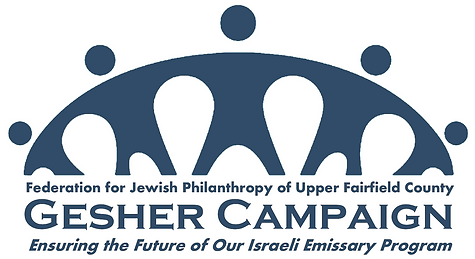 Gesher Campaign Logo blue.png