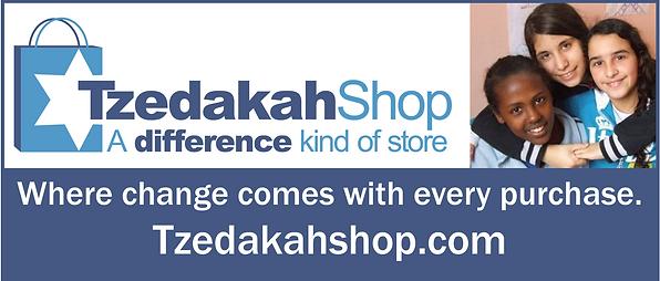 Tzedakah Shop banner.png