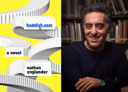 Nathan Englander - kaddish.com.png