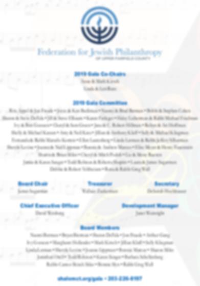 Federation fo Jewish Philanthropy Gala
