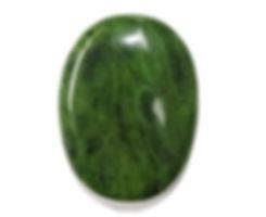 Jade-Nephrite.jpg