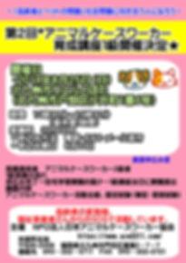 北九州0825.JPG