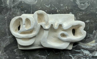Airah - city shapes