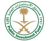 Public_Investment_Fund_Logo.jpg