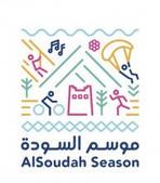 al-soudah-season-2019-logo-49-193x220.jp