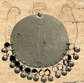 The Bahariya discs