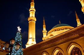 Grand Mosque in Beirut with Christmas tree