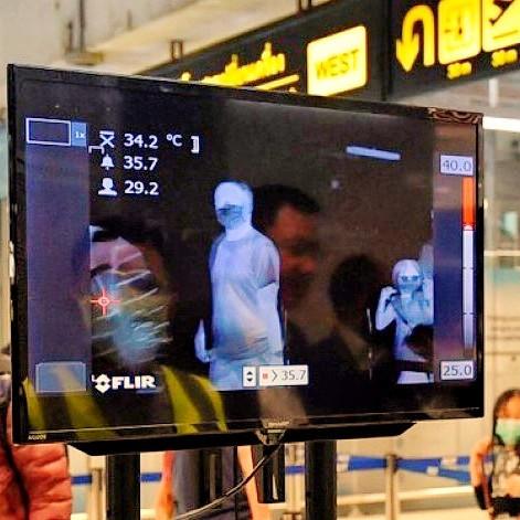 Airport Permanent Health Screening