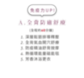切版_方案A字.png