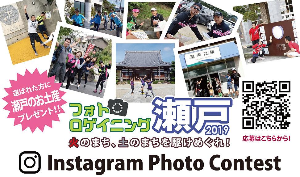 photocontest.jpg