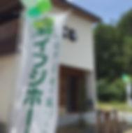 伊藤正和.jpg