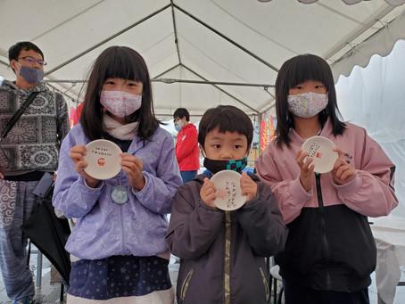 陶祖まつりが開催されました。